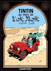 Tintin au pays de l'or noir, cover